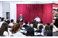 东南大学王兴平教授为成都理工大学旅游与城乡规划学院师生做学术报告